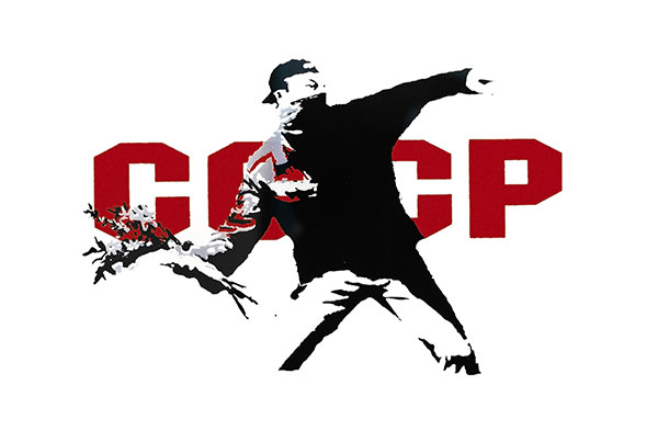 CCCP Chucker